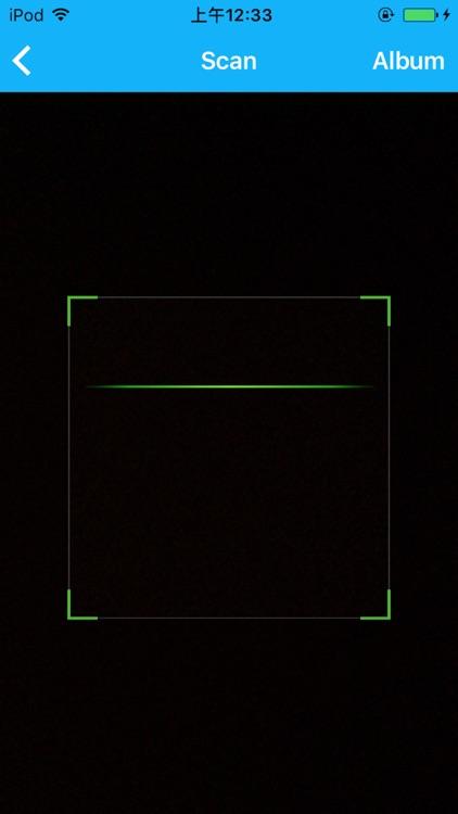 SuperRocket - SSR screenshot-4