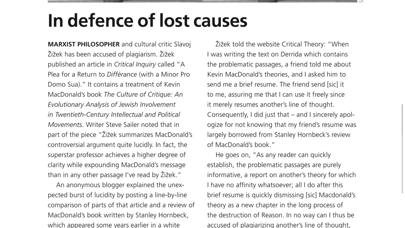 The Philosophers' Magazine Screenshot