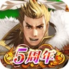 戦国炎舞 -KIZNA- 【人気の本格戦国RPG】アイコン