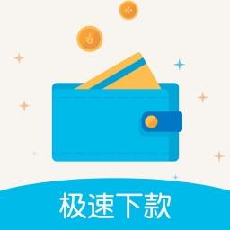 小额速贷-手机现金借钱分期贷款软件