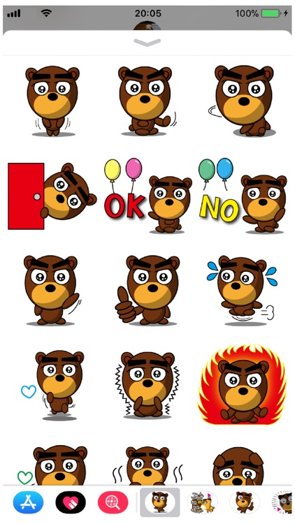 Beb 12 Stickers screenshot-2