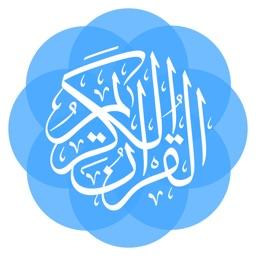 Quran+ pro القرآن الكريم آيه
