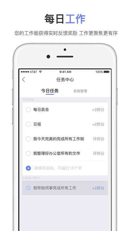 企汇邦 screenshot-2