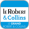 Collins-Robert Comprehensive Dictionary 2017 - SEJER