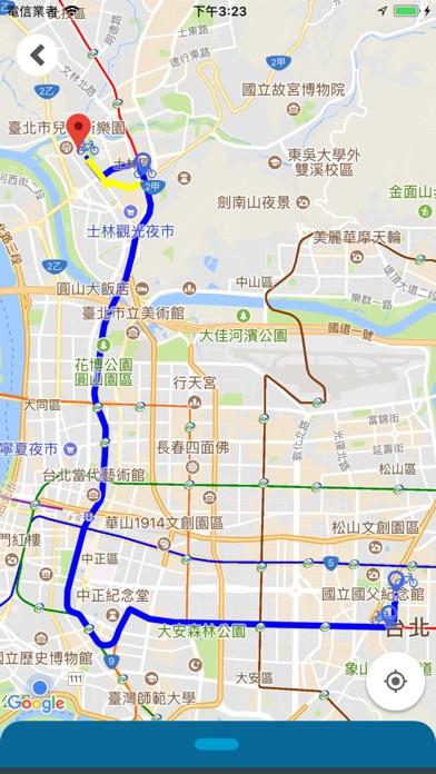 台北大眾屏幕截圖3