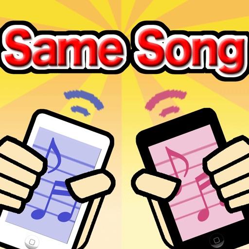 Telecharger Music Gratuit Sur Iphone