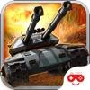 坦克决战-军事模拟策略手游