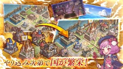 【MMORPG】暁のエピカ -Union Brave-スクリーンショット5