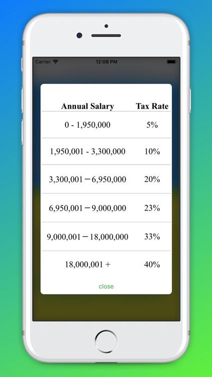 Japan Tax Calculator screenshot-4