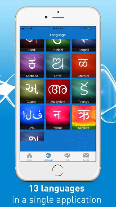 Top 10 Apps like Indic Handwriting Keyboard for iPhone & iPad