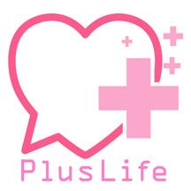 PlusLife人生に新たな友達や恋人をプラスできるツール