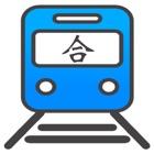 列车时刻表 icon