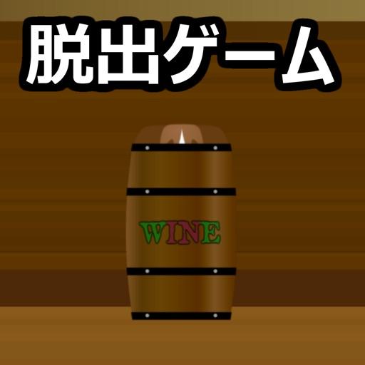 脱出ゲーム LITE ESCAPE 2