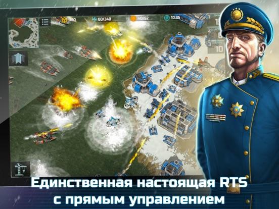 Art Of War 3:RTS PvP Стратегия для iPad