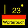 ドイツ語23:日本語 - ドイツ語辞書。