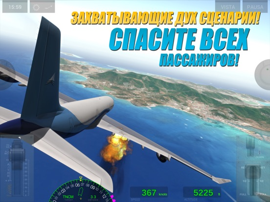 Скачать Extreme Landings