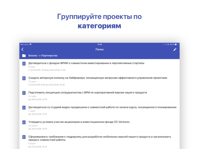Хаос-контроль™ Screenshot