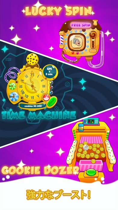 Cookie Clickers 2のスクリーンショット2