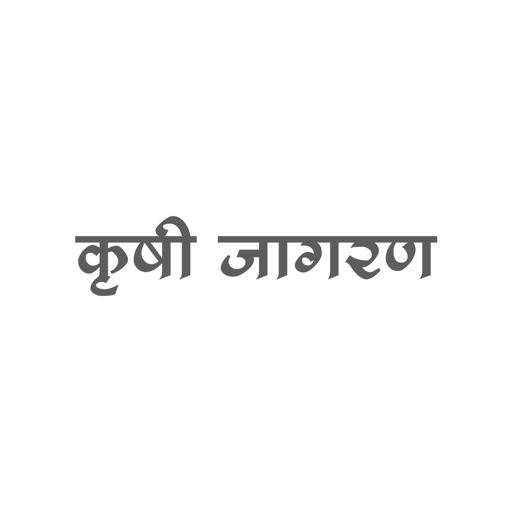 KRISHI JAGRAN - Marathi