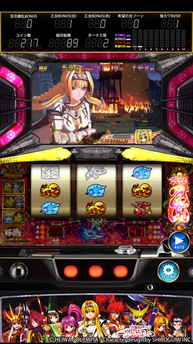戦国乙女〜剣戟に舞う白き剣聖〜のスクリーンショット3