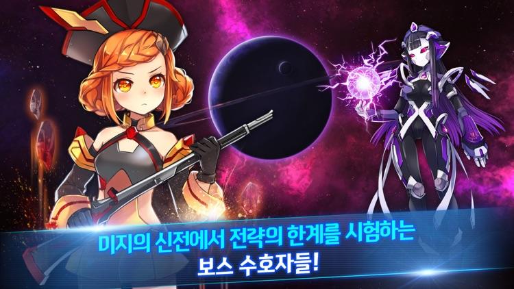 마스터 오브 이터니티(MOE) screenshot-7