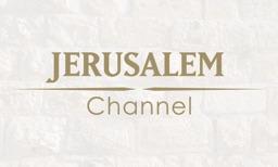 Jerusalem Channel