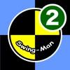 スウィングマン 2 (Swing-Man 2)