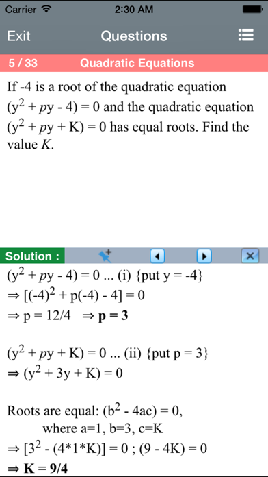Algebra for PRAXIS® Test Screenshots