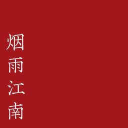 最美古诗词典HD,中国五千年