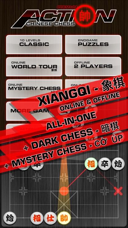 Chinese Chess Premium