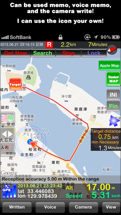 GPS Recorder X screenshot-1
