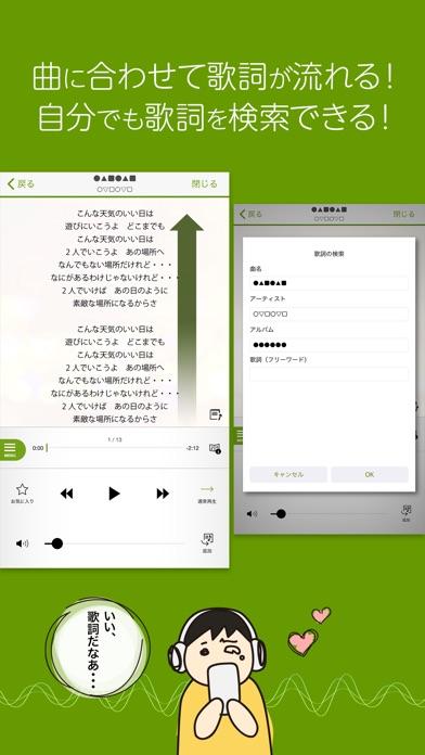 Music Player (LISMO)のおすすめ画像3