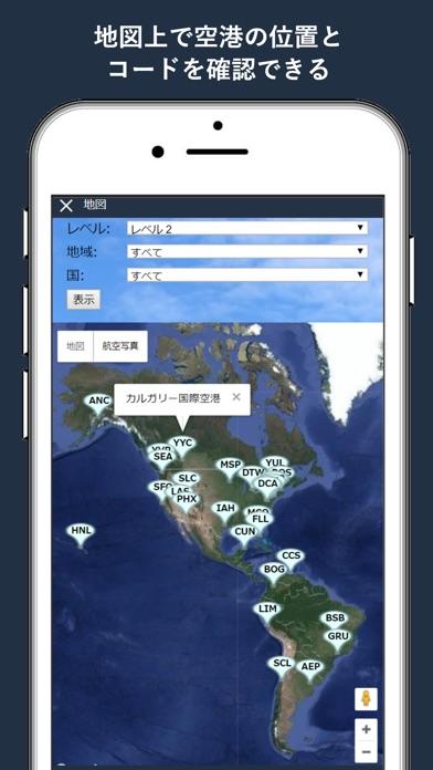 3レター特訓 screenshot1