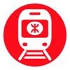 香港地铁通-换乘必备神器app