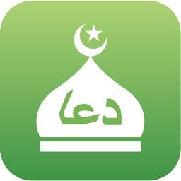 Dua & Azkar : Islamic Prayers