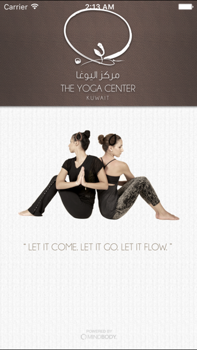 The Yoga Center Kuwait screenshot one