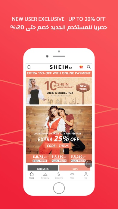 SHEIN Shopping - Women's Clothing & Fashion Screenshot 2