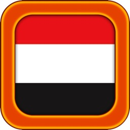 Yemeni Travel Phrases