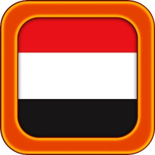 Yemeni Travel Phrases