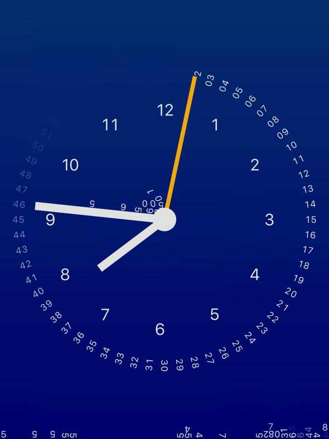 gravity clock Screenshot