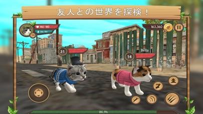 猫シムオンライン - Cat Sim Onlineのスクリーンショット4
