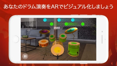 WeDrum - ドラムセット と 音楽 リズムゲーム ScreenShot1