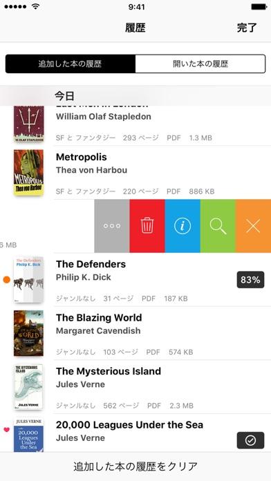 Booklover 電子書籍リーダー ZIP/RAR/PDFのスクリーンショット4
