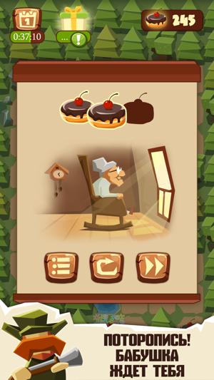 Bring me Cakes - головоломка Screenshot
