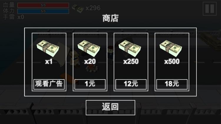 Xiaotao's Shoot Zombie screenshot-4