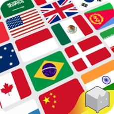 Activities of World Flags Quiz Match