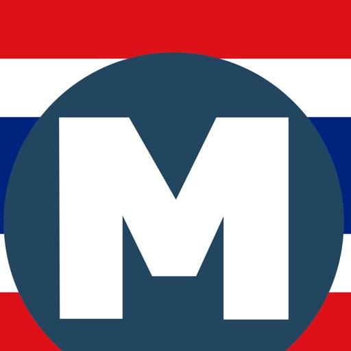 Thai Subway (MRT): รถไฟใต้ดิน