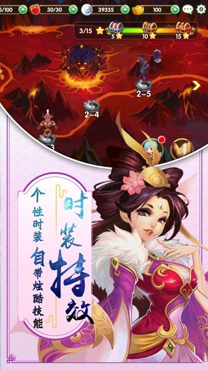 战斗小天使:动作类养成系列游戏 screenshot-4