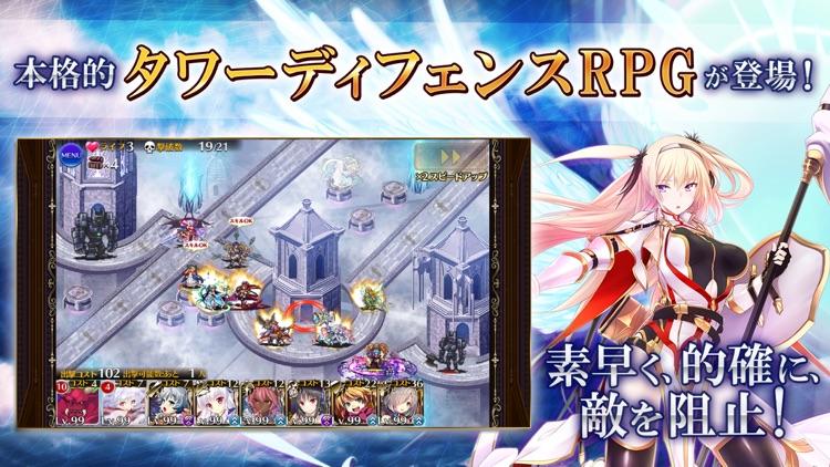 千年戦争アイギスA 【本格シミュレーションRPG】