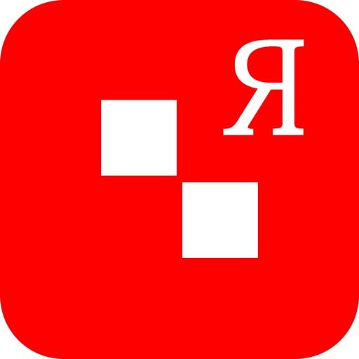 Alphabet Solitaire Z - Russian